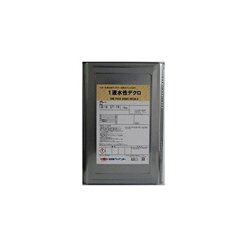 ニッペ 1液水性デクロ 各色 (錆止め 下塗り 水性 エポキシ) グレー 16Kg/缶