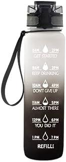 زجاجة مياه بسعة 1000 مل مع محدد الوقت ومصاصة، زجاجات مياه تحفيزية خالية من البيسفينول Water Bottle 1L ،White &B Sportsزجاج...