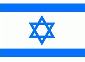FRIP - Israel Fahne Flagge Grösse 1,50x2,50m XXL
