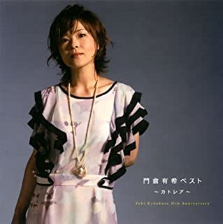 Best / Cattleya by Yuki Kadokura (2008-10-22)