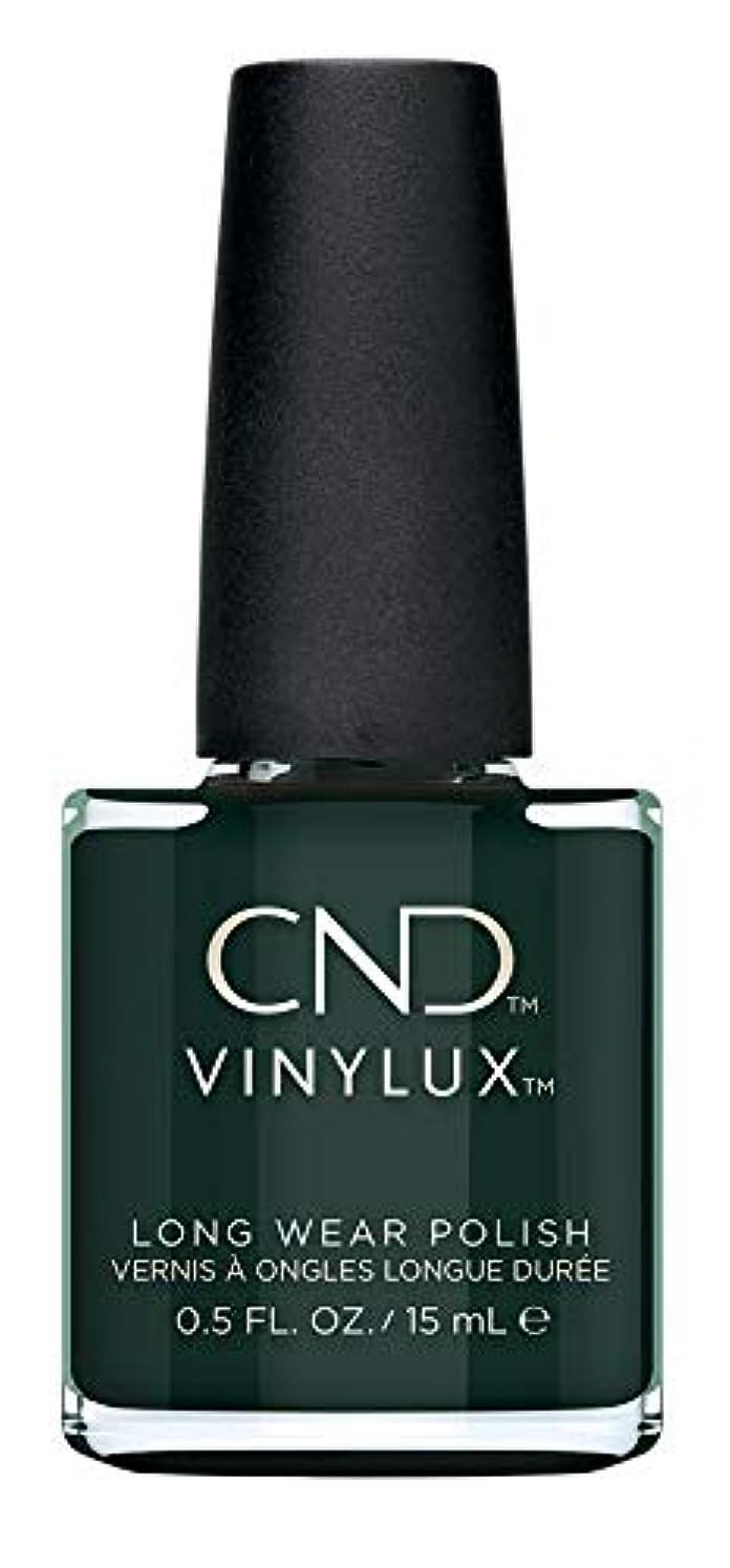 絶望ステレオ属性CND Vinylux - Prismatic Collection - Aura - 15ml / 0.5oz