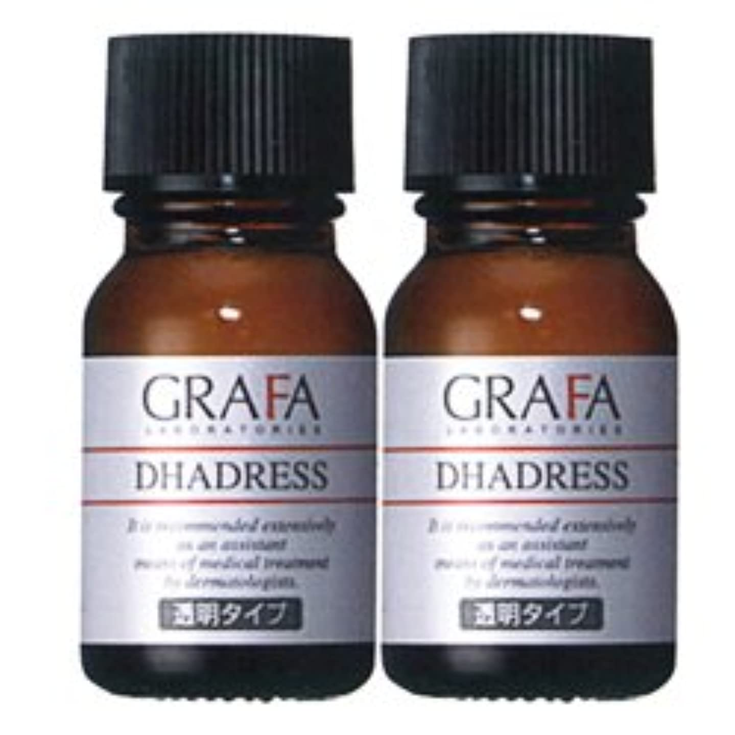 効果ナプキン副産物グラファ ダドレス (透明タイプ) 11mL 着色用化粧水 GRAFA DHADRESS