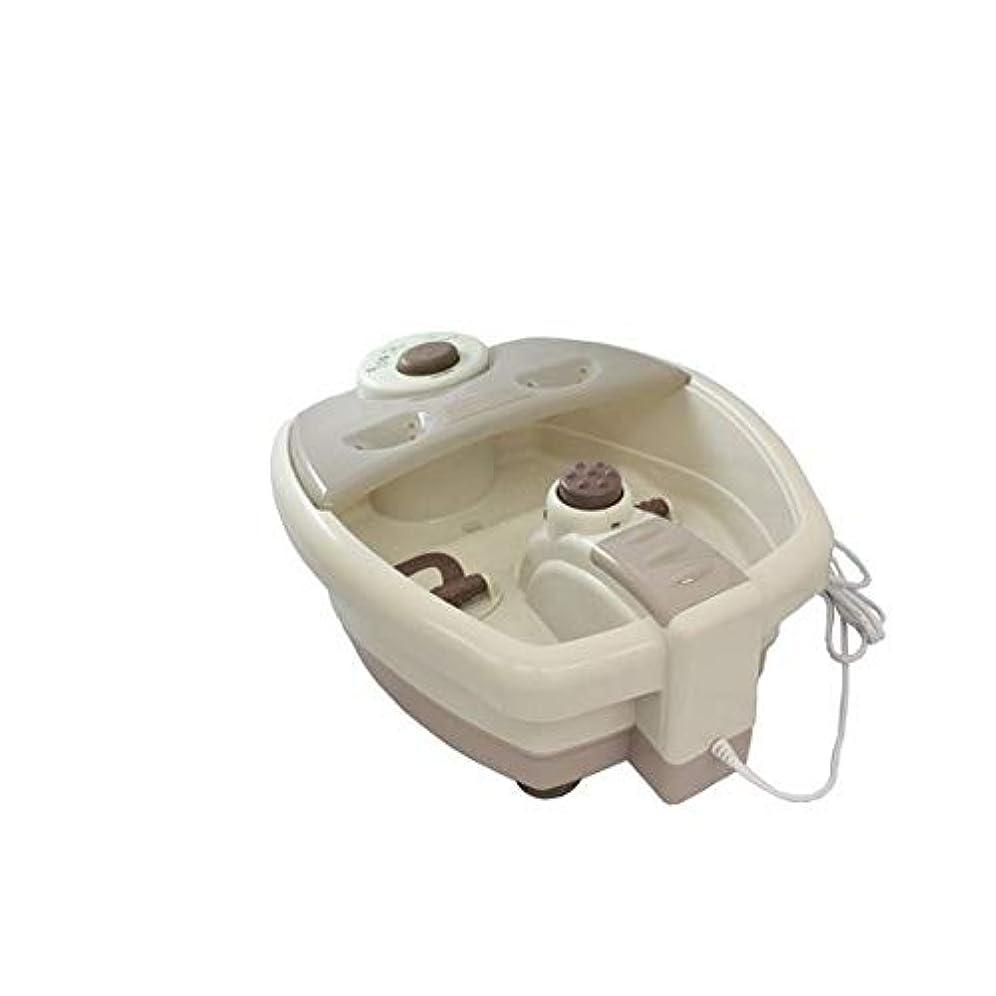 未使用手当ピアノフットリラモカ フットバス 足浴器 足浴桶 足湯器 足湯桶 フットバス器 フットケア 足湯 業務用