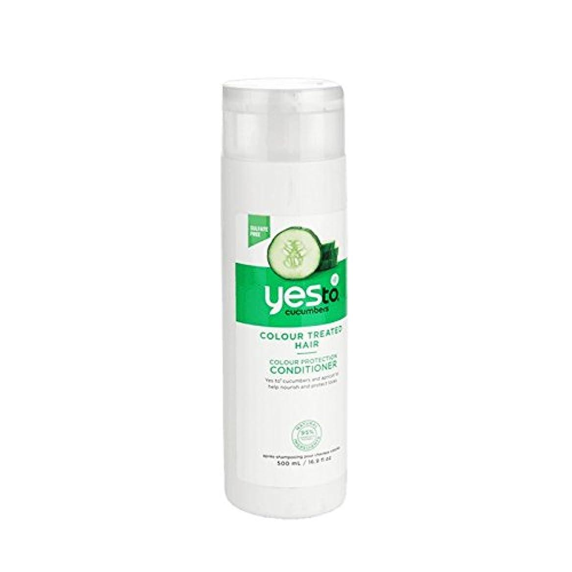 妻嵐のブランクはいキュウリの色の保護コンディショナー500ミリリットルへ - Yes To Cucumbers Colour Protection Conditioner 500ml (Yes To) [並行輸入品]