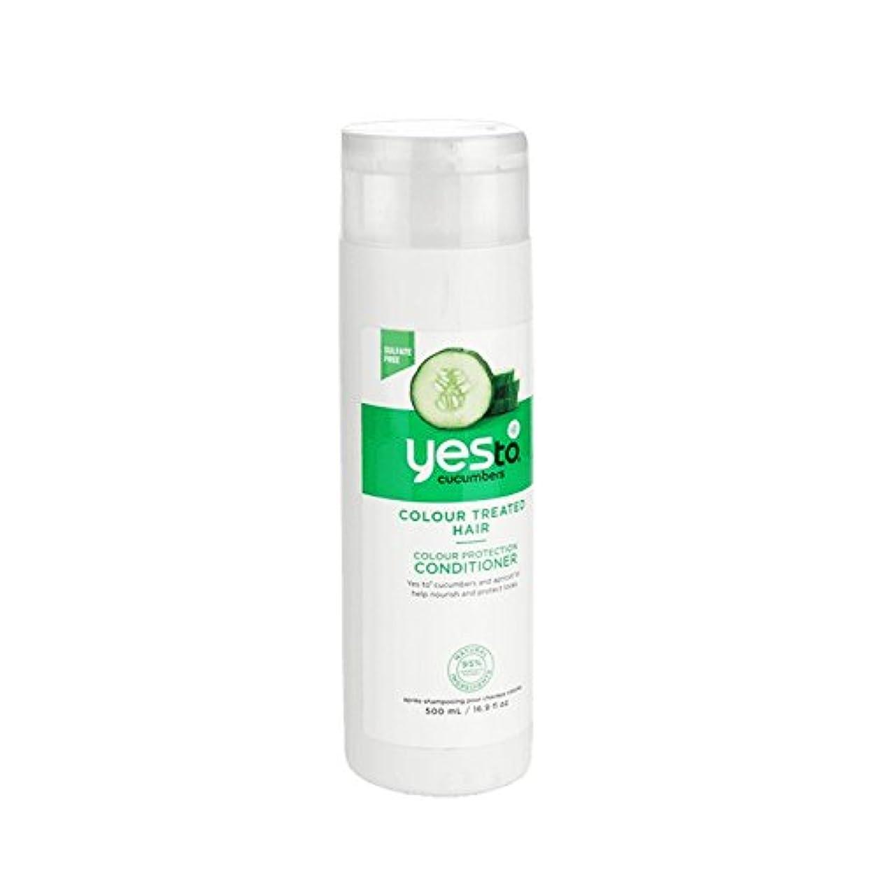 音声ユダヤ人相互接続Yes To Cucumbers Colour Protection Conditioner 500ml (Pack of 6) - はいキュウリの色の保護コンディショナー500ミリリットルへ (x6) [並行輸入品]