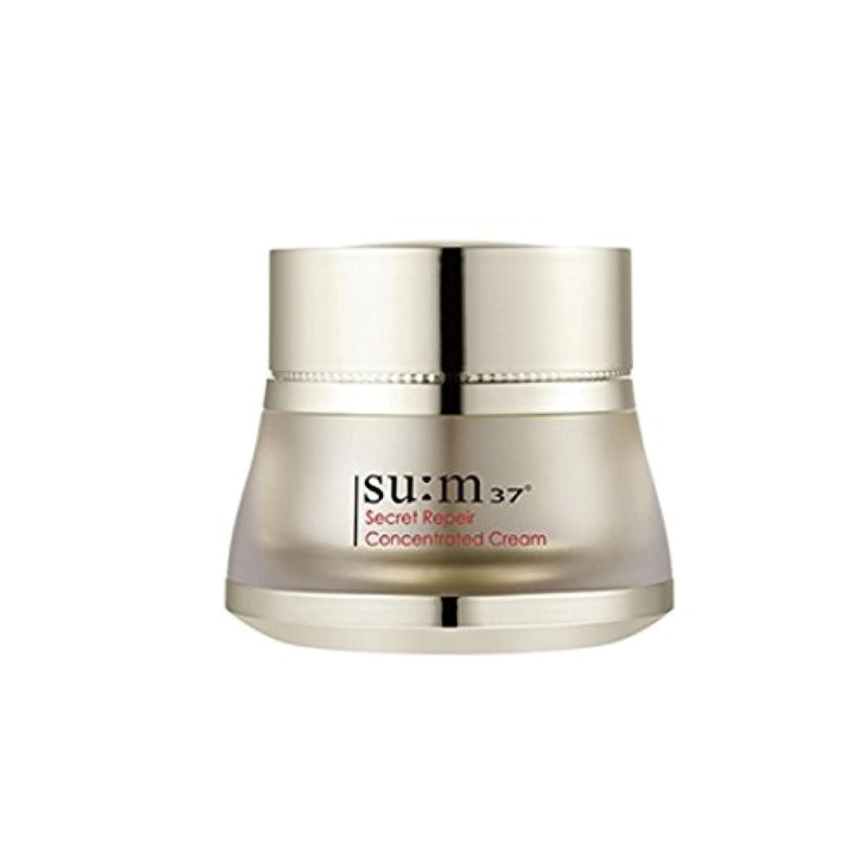 [スム37°] Sum37°シークレットリペアクリームSecret Repair Concentrated Cream(海外直送品) [並行輸入品]