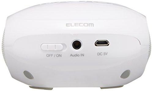 エレコムBluetoothブルートゥーススピーカーテレビ用ワイヤレススピーカー送信機セット3W出力8時間再生通信距離10mホワイトLBT-SPP20TVWH