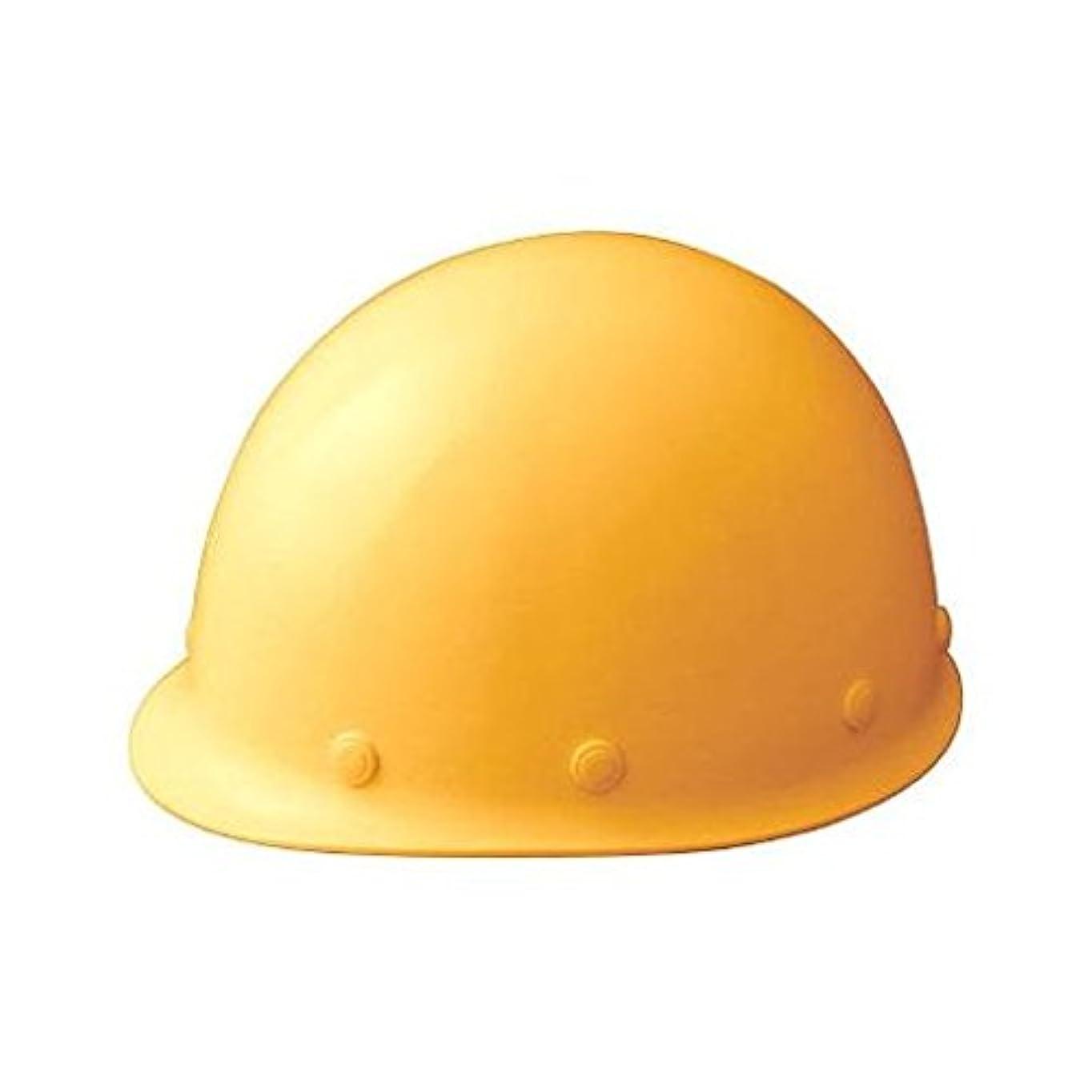 エージェントきれいに改善するCS95167 FRP製ヘルメット 大サイズ