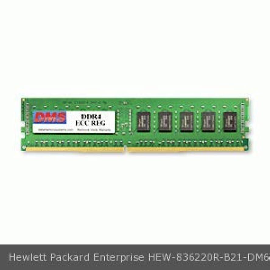 聡明同僚ポップDMS ヒューレット?パッカード エンタープライズ 836220R-B21 ProLiant DL360 Gen9 Base 16GB DMS 認定メモリ DDR4-2400 (PC4)互換/交換用