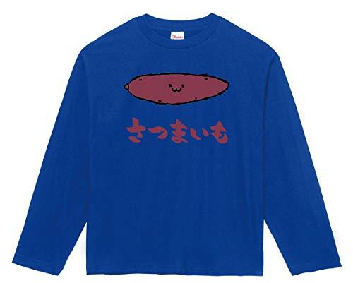 さつまいも サツマイモ 薩摩芋 野菜 果物 筆絵 イラスト カラー おもしろ Tシャツ 長袖 ブルー M