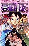 ONE PIECE 36 (ジャンプコミックス)