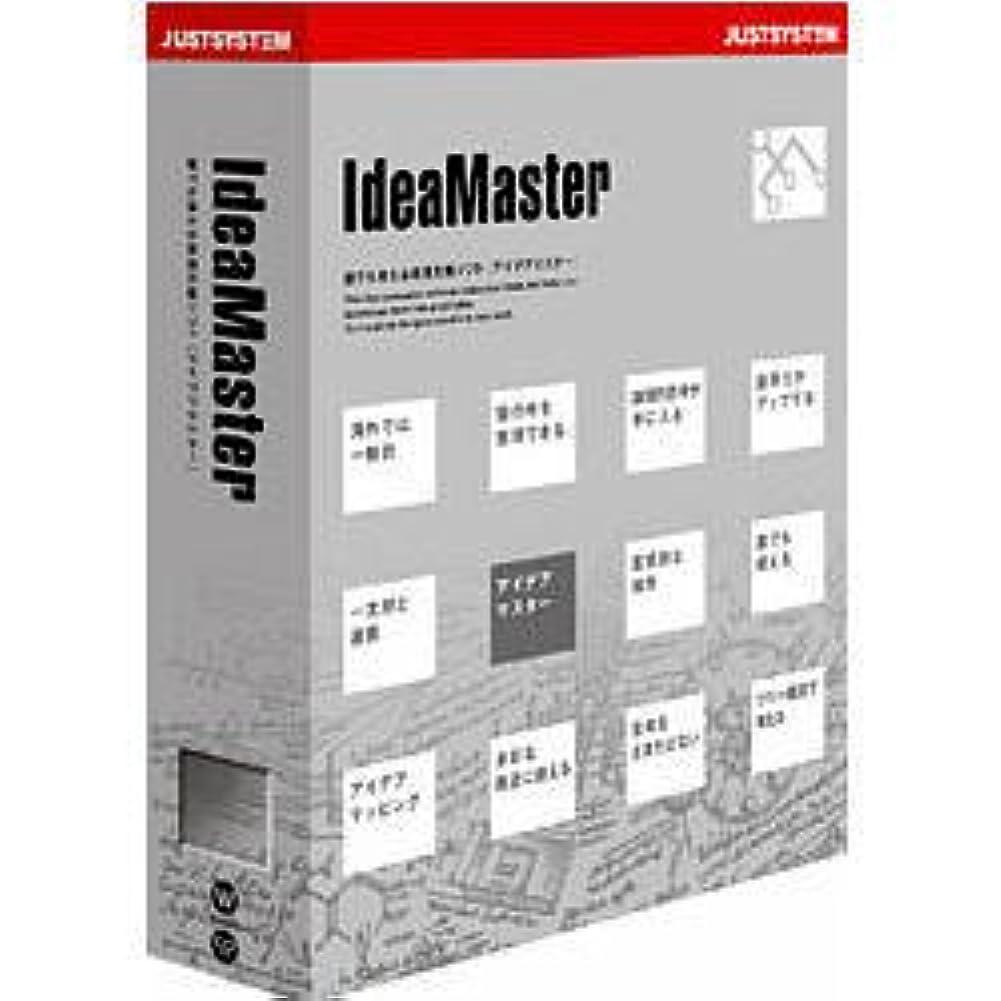 侵略天国ミントアイデアマスター for Windows CD-ROM