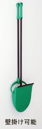 現代百貨ほうきとちりとりのセットブルーム&ダストパンポルテアイボリーK416-IV