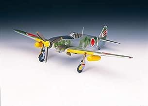 Hasegawa 1/72 Scale Kawasaki Ki61-I Tei Hien (Tony) Fighter - WW2 Japanese Aircraft Plastic Model Building Kit # 00133