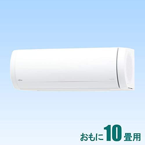 富士通ゼネラル DUAL BLASTER&ノクリアクリーンシステム『nocria(ノクリア) Xシリーズ』AIエアコン(おもに10畳)(ホワイト) AS-X28K-W