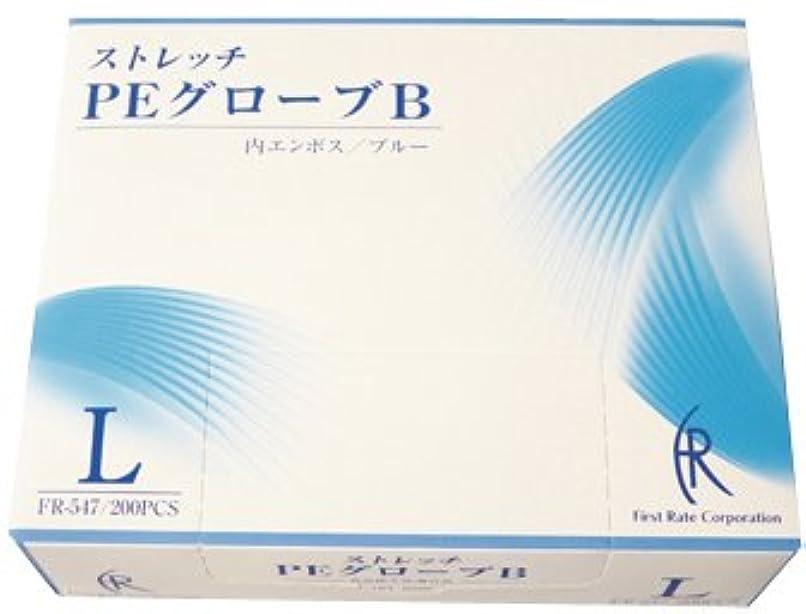 予防接種減少防水ストレッチPEグローブB(ブルー) FR-547(L)200???? ?????PE??????B(????)(24-6744-02)【ファーストレイト】[40箱単位]