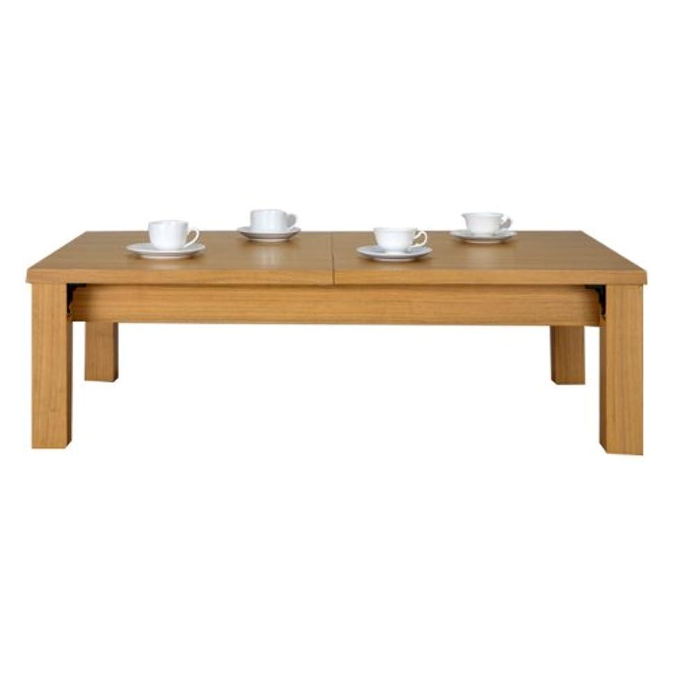 素子染色瞬時に座卓 折りたたみ 机 120cm 150cm 180cm テーブル ローテーブル 伸縮リビングテーブル折れ脚式 ライトブラウン JF-2120 LBR