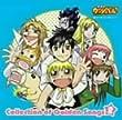 金色のガッシュベル!! Collection of Golden Songs 2