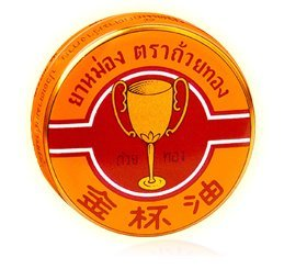 Golden Cup Balm 4g Tin Cup Product of Thailand (4g X 3 Box)