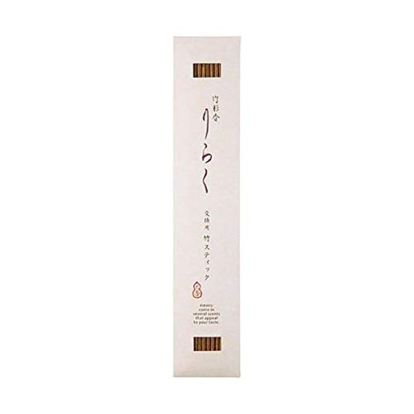 本会議流品種竹彩香りらく 交換用竹スティック白檀の色 10本
