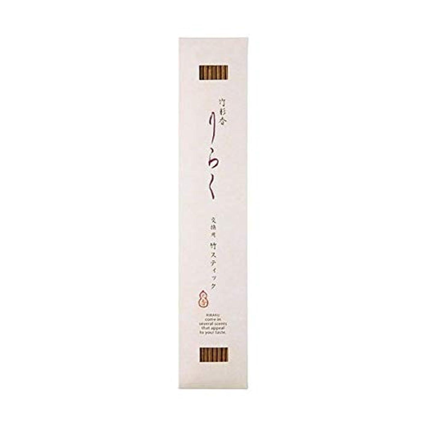 消費環境に優しいコンサート竹彩香りらく 交換用竹スティック白檀の色 10本