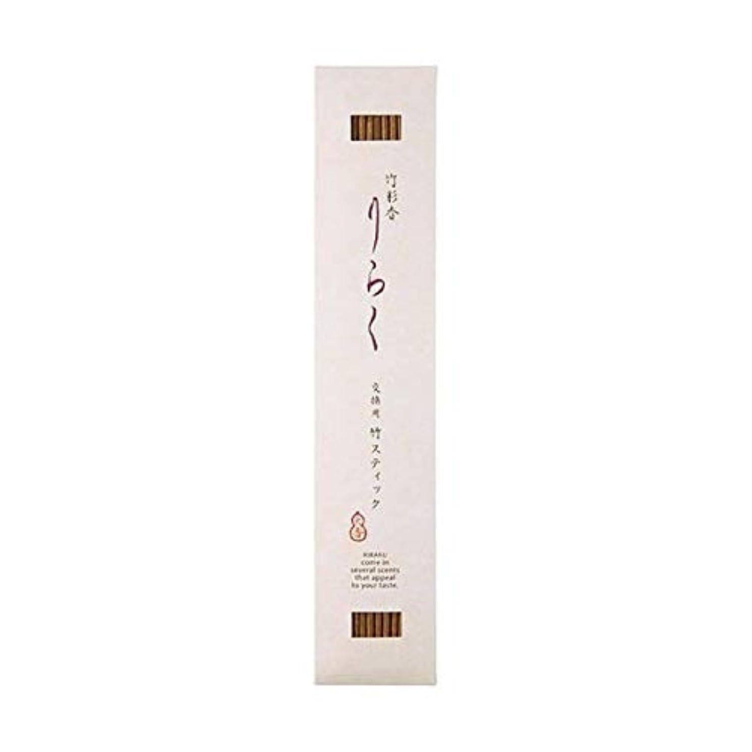シンクどれでもますます竹彩香りらく 交換用竹スティック白檀の色 10本