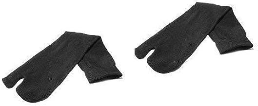 SUJETO Calcetines X 2 PARES Negro (7-12uk) Ninja TABI ...