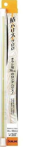 サンライン(SUNLINE) ハリス 鮎 ロング HG フロロカーボン 30cm×50本 1.5号 ブラウン