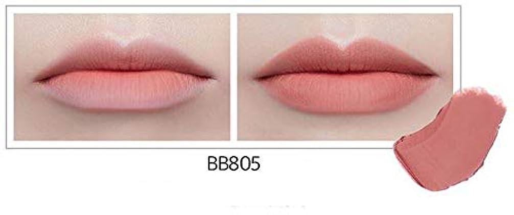 居間アトミック高く[ビヂボブ] VDIVOV [リップカットルージュベルベット3.8g] Lip Cut Rouge Velvet 3.8g [海外直送品] (BB805)