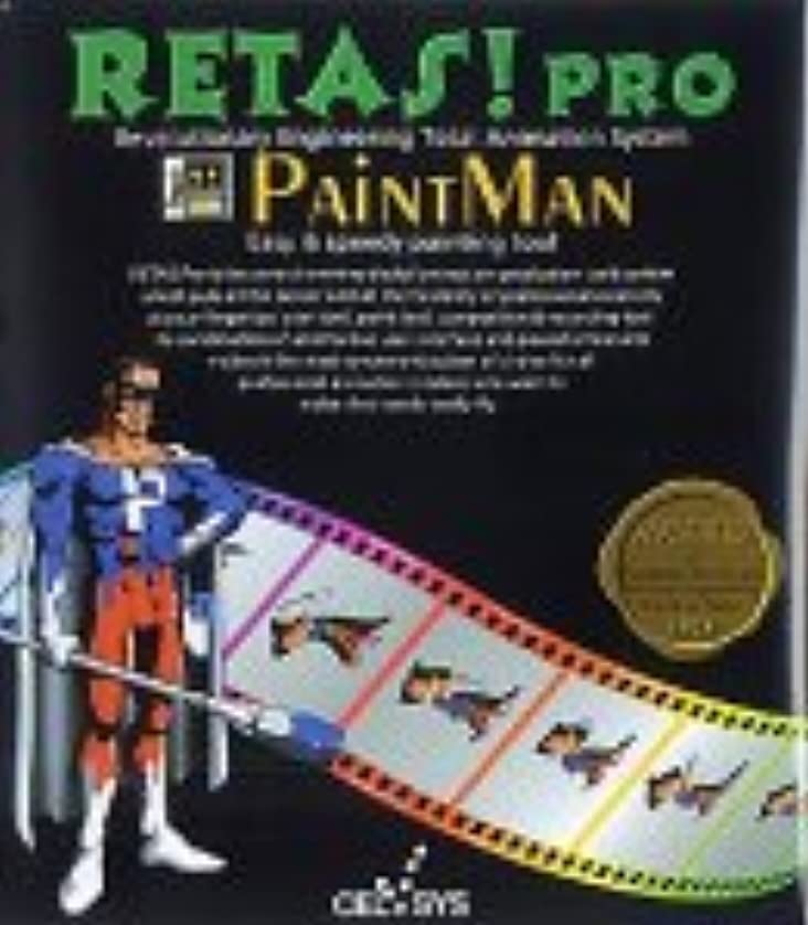 信条さびた誘発するRETAS!PRO Infinity PaintMan Ver5.2 Windows版 USB