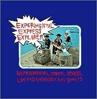 EXPERIMENTAL EXPRESS EXPLORER (split mnini ALBUM)