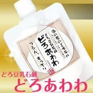 ■2個セット■ どろ豆乳石鹸 どろあわわ 110g×2個 泡立てネット付です 洗顔石鹸 沖縄奇跡の泥 マリンシルト配合 泥豆乳石鹸 ドロあわわ