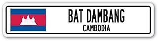 BAT DAMBANG, Cambodia Street Sign Cambodian Flag City Country Road Wall Gift