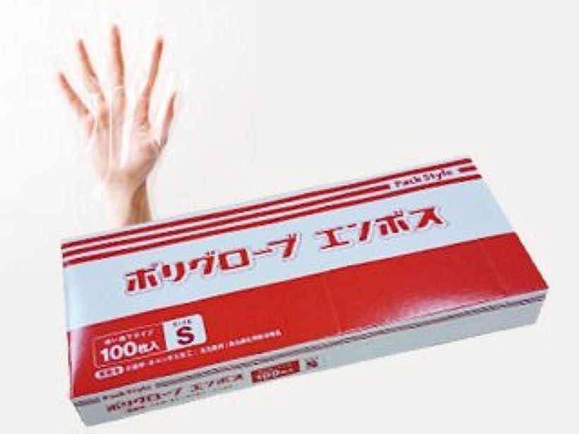 キャプションコンバーチブル鉱夫パックスタイル 使い捨て ポリ手袋 半透明 箱入 S 6000枚 00437321