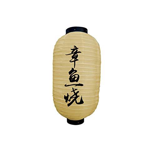 TONGTONG Faroles Colgante Tradicional Hecha a Mano de Estilo Japonés de 10 Pulgadas (Pantalla de Lámpara) para Hotel Sushi Bar Suministros de Decoración de Restaurante # 27