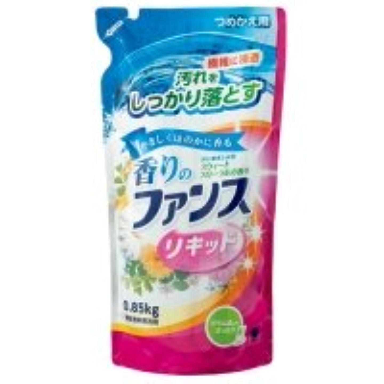 わかる粉砕する見せます第一石鹸 香りのファンス 液体衣料用洗剤リキッド 詰替用 0.85kg 1個