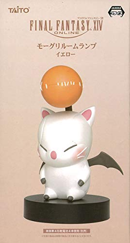 Final Fantasy XIV Moogle room lamp yellow