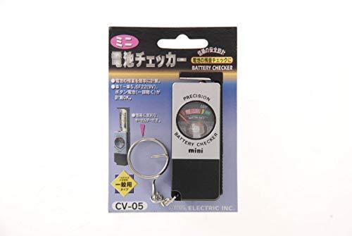 OHM『ミニ電池チェッカー(CV-05)』