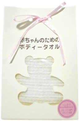 ORIM(オリム)『今治タオル 赤ちゃんのためのボディタオル』