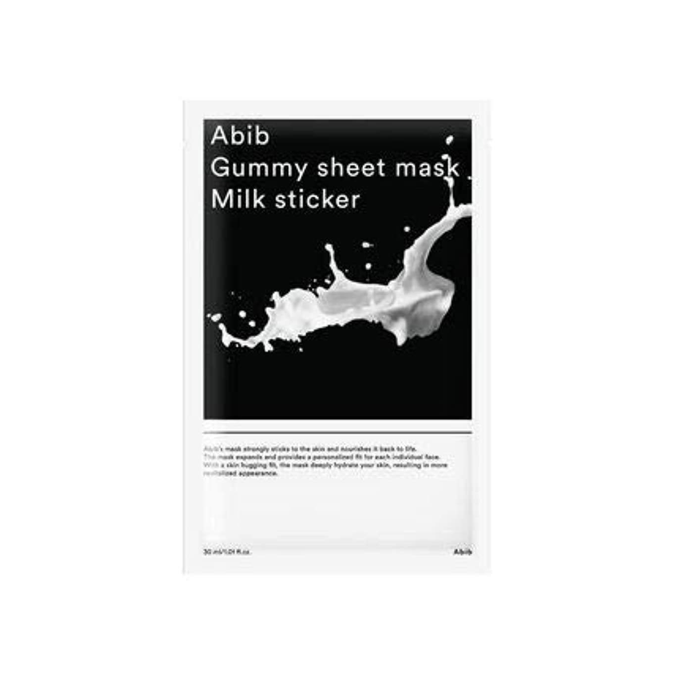 ドール雇った死[Abib] アイブガムのくるみシートマスクミルクステッカー 30mlx10枚 / ABIB GUMMY SHEET MASK MILK STICKER 30mlx10EA [並行輸入品]