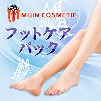 Mijin ミジン MJ Care MJケア フットパック(8809220802027)