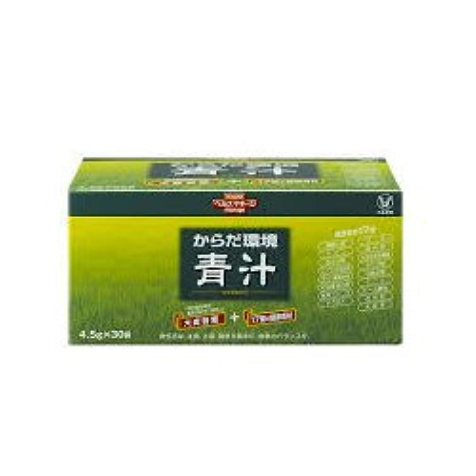 社交的強大な蒸発する大正製薬 からだ環境青汁 4.5g×30袋