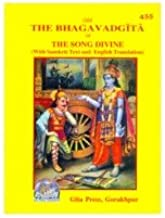 The Bhagavad Gita or Divine Song With Sanskrit Text and English Translation, Pocket Ed. # 455 (English and Hindi Edition)