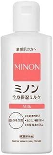 MINON(ミノン) 【医薬部外品】ミノン 全身保湿ミルク 200mL 3個セット