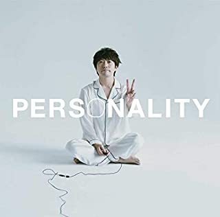 PERSONALITY (期間生産限定盤A)
