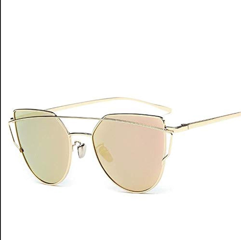Sunglasses for Women, Street Fashion Metal Frame color Film Polarized Lens Women Sunglasses 100% UV Predection,Metal Mirror UV 400 Lens Predection