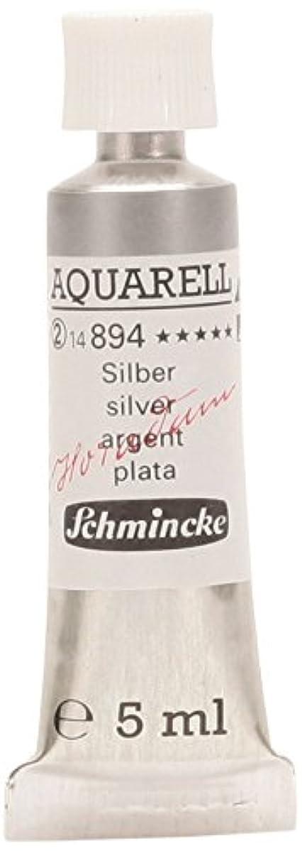 ジャンクメッセージメッセージSchmincke(シュミンケ) ホラダム透明水彩絵具 Schmincke(シュミンケ) ホラダムチューブ 894 シルバー 14894001