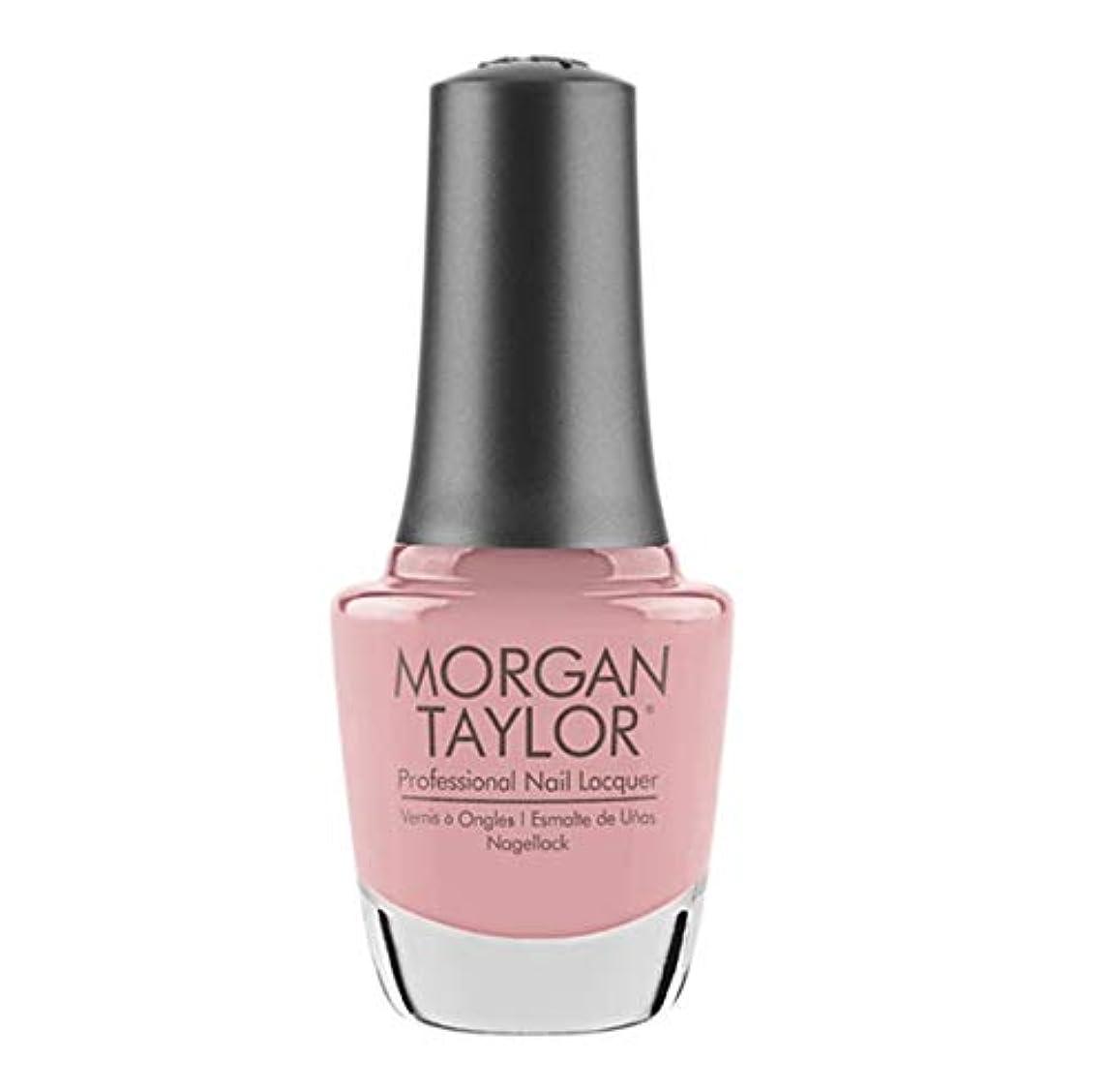 博覧会ピッチ毎月Morgan Taylor Nail Lacquer - I Feel Flower-ful - 15 ml / 0.5 oz