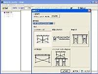 型枠支保工の設計計算(初年度サブスクリプション)