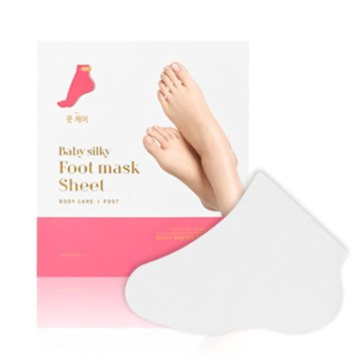 アナリストテーブルスチュワード[Holika Holika/ホリカホリカ] ベビーシルキーフット マスクシート ?しっとり?/ Baby Silky Foot Mask Sheet 6EA [並行輸入品] …